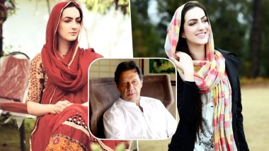 ब्यूटी विद ब्रेन की मिसाल हैं इमरान खान की पार्टी की सबसे युवा नेता मोमिना बासित, देखें Photos