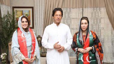इमरान खान प्रधानमंत्री बनने जा रहे हैं तो दूसरी तरफ उनकी बेटी को लेकर आयी यह खबर