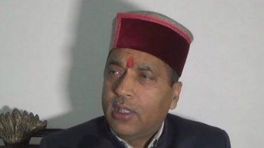 सीएम जयराम ठाकुर ने राज्य विधानसभा को किया सूचित, कहा- हिमाचल प्रदेश पर 49 हजार करोड़ रुपये से अधिक का है कर्ज