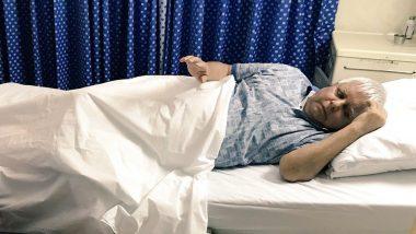 अस्पताल में कुत्तों से परेशान हुए लालू यादव, JDU ने ली चुटकी