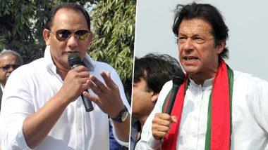 पूर्व कप्तान अजहर की इमरान खान को दो टूक सलाह, कहा- पाकिस्तान के लिए...