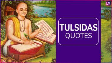 तुलसीदास जयंती: यह पांच बातें बदल देगी आपकी जिंदगी