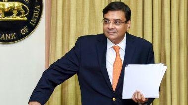 RBI गवर्नर उर्जित पटेल ने अपने पद से दिया इस्तीफा, निजी कारण बताई वजह