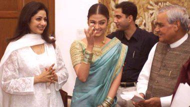 तस्वीरों में देखें अटल बिहारी वाजपेयी और बॉलीवुड का ये अटूट रिश्ता