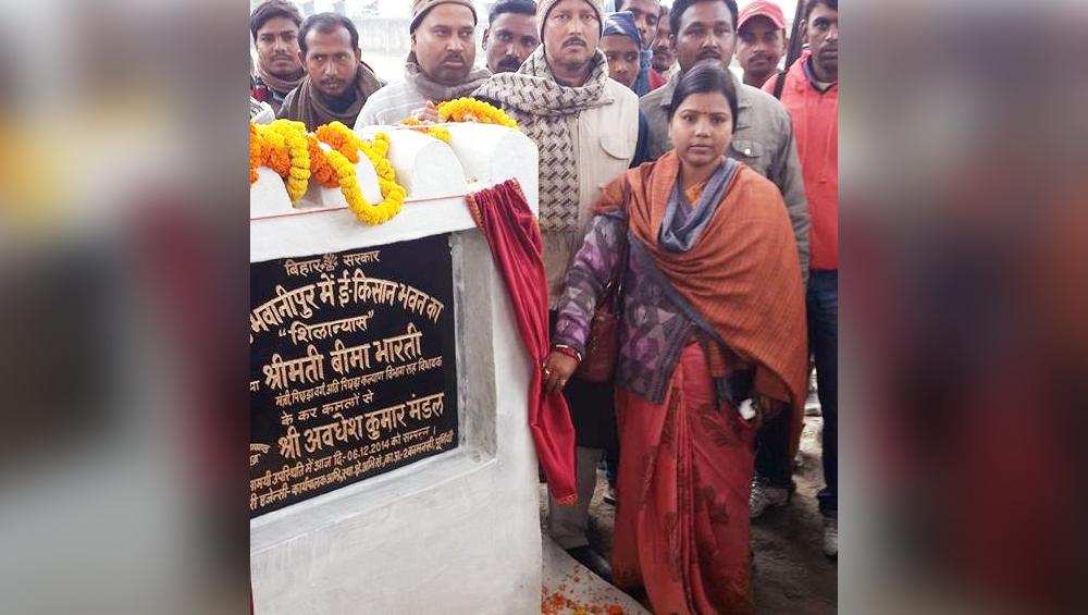 बिहार: जेडीयू विधायक बीमा भारती के बेटे का शव रेल पटरी से बरामद