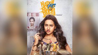 Happy Phirr Bhag Jayegi Quick Movie Review : कॉमेडी से भरी ये फिल्म आपको कर देगी लोटपोट, शानदार है जिम्मी शेरगिल का अंदाज