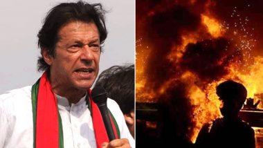 इमरान कैसे बनायेंगे 'नया पाकिस्तान': लड़कियों के 2 स्कूलों में धमाके, 12 स्कूलों को किया आग के हवाले