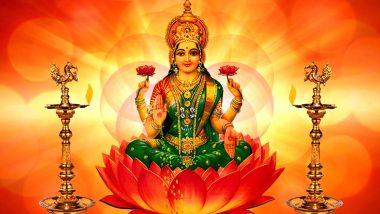 Raksha Bandhan 2019: क्या माता लक्ष्मी ने शुरू की थी रक्षाबंधन की परंपरा, जानें इस पर्व से जुड़ी रोचक पौराणिक कथाएं