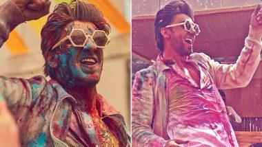 PHOTOS: रणवीर सिंह रंगों से कुछ इस तरह खेल रहे हैं, वीकेंड आने की खुशी में शेयर की ये खास तस्वीरें