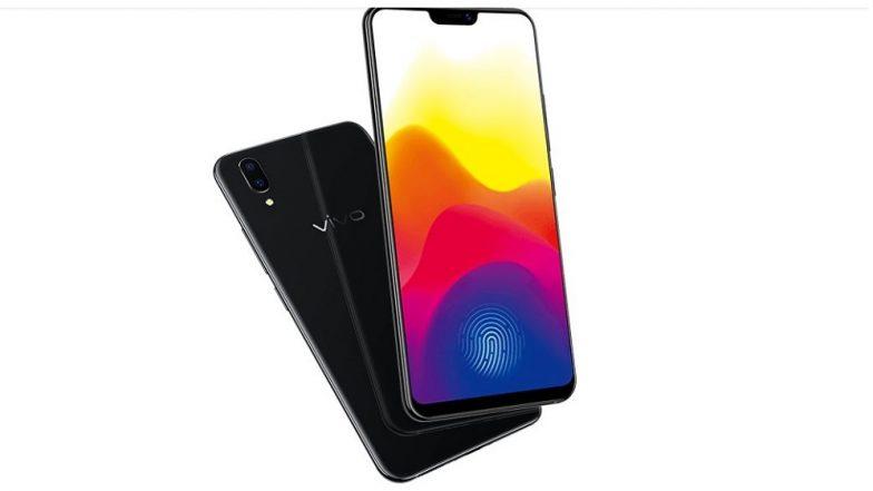 वीवो के इन दो स्मार्टफोन्स की कीमतों में 2,000 रुपये तक की हुई कटौती