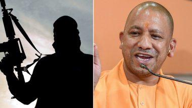 यूपी के CM योगी आदित्यनाथ आतंकियों के निशाने पर, सुरक्षा बढ़ाई गई.. दिल्ली-NCR में भी अलर्ट जारी