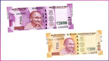 RBI ने जारी किया नई एडवाइजरी, अब बैंकों में बदले जा सकेंगे 2000 व 200 के नोट