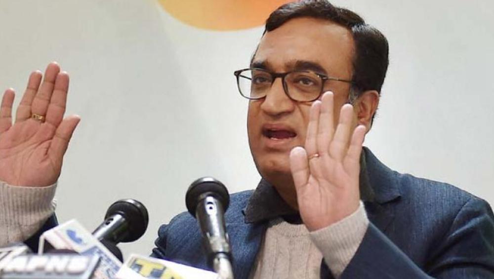 अजय माकन ने दिल्ली प्रदेश कांग्रेस का अध्यक्ष पद छोड़ा, राहुल गांधी को भेजा इस्तीफा