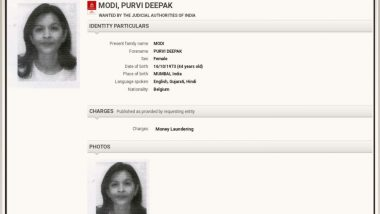 पीएनबी घोटाला: नीरव मोदी की बहन के विरुद्ध रेड कार्नर नोटिस जारी