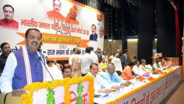 सपा के मूल वोटरों को रिझाने में जुटी BJP, लखनऊ में करवा रही है 'यादव सम्मेलन'