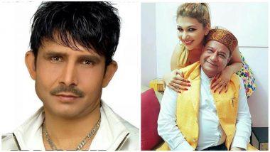 Bigg Boss 12 : KRK ने साधा अनूप जलोटा की गर्लफ्रेंड जसलीन मथारू पर निशाना, कहा - पिता ने उम्र भर बनाई सेक्स फिल्में और अब......