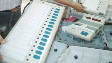 Lok Sabha Elections Results 2019: दोपहर 1 बजे तक आ जाएंगे गढ़चिरौली के नतीजे