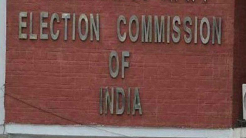 महाराष्ट्र और हरियाणा विधानसभा चुनाव को लेकर चुनाव आयोग आज कर सकता है प्रेस कॉन्फ्रेंस, हो सकता है तारीखों का ऐलान