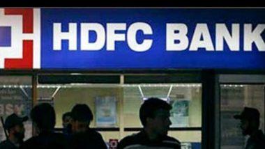 HDFC बैंक के खिलाफ क्यों की गयी कार्रवाई, रिजर्व बैंक के गवर्नर शक्तिकांत दास ने बताई वजह