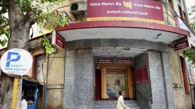 PNB में एक और बड़ा घोटाला: नीरव मोदी के बाद अब इस कंपनी ने लगाया 539 करोड़ रुपये का चूना, FIR दर्ज