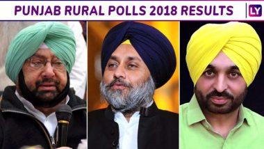 लुधियाना जिला परिषद व ब्लॉक समिति चुनाव, वोटों की गिनती जारी