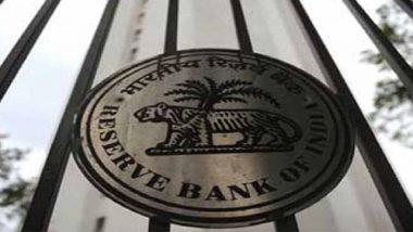 रिजर्व बैंक में ग्रेड-B पदों के लिए निकली वेकेंसी, सैलरी- 75 हजार रुपये प्रतिमाह