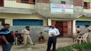 मुजफ्फरपुर केसः शेल्टर होम में नहीं मिला बच्चों की हत्या का सबूत, 17 मामलों की जांच हुई पूरी