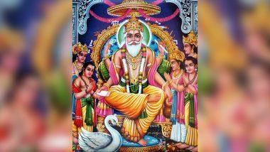 विश्वकर्मा जयंती 2019: कल राजस्थान में मनाई जाएगी विश्वकर्मा जयंती, जानिए इससे जुड़ी पौराणिक कहानी, महत्त्व और पूजा विधि
