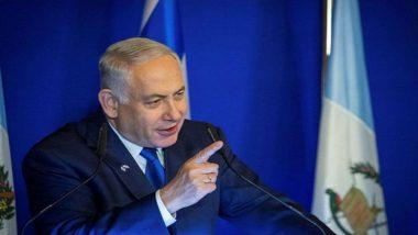 इजरायल में हो रहे आम चुनाव में प्रधानमंत्री बेंजामिन नेतन्याहू 5वीं बार चाहते हैं जीतना
