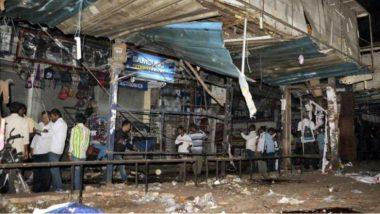 हैदराबाद सीरियल ब्लास्ट: NIA कोर्ट ने सुनाया फैसला, 42 निर्दोषों की जान लेनेवाले को दी सजा-ए-मौत