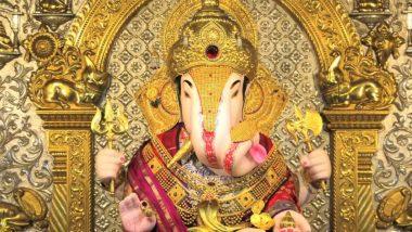 Sankashti Chaturthi 2019: आज है गणेश संकष्टी चौथ, विघ्नहर्ता भगवान गणेश को समर्पित है यह दिन