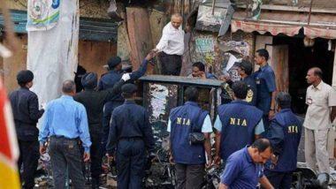 हैदराबाद दोहरा बम ब्लास्ट: कोर्ट ने 11 साल बाद सुनाया फैसला, 2 आरोपी बरी, 2 दोषी करार