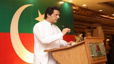 पाकिस्तान को मदद करने पर बोला चीन, कहा-वित्तीय संकट में जरूर करेंगे मदद