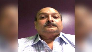 PNB घोटाले का आरोपी मेहुल चोकसी ने जारी किया वीडियो, कहा- सारे आरोप झूठे