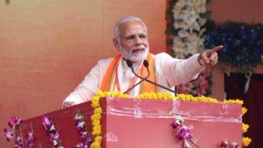 गुरदासपुर में कांग्रेस पर बरसे PM मोदी, कहा- चुनाव जीतने के लिए बन जाती है ठग, पूरा देश रहें सावधान