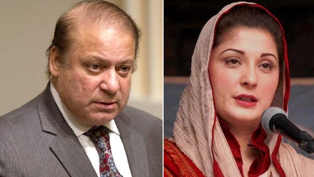 पाकिस्तान के पूर्व पीएम नवाज शरीफ की बेटी Maryam Nawaz गिरफ्तार, पिता से मिलने कोट लखपत जेल पहुंची थी