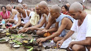 Sarv Pitru Amavasya 2020: इस दिन मनाई जाएगी सर्वपितृ अमावस्या, जानें इस दिन के श्राद्ध के नियम एवं विधि