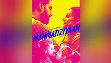 Manmarziyaan Quick Movie Review : मजेदार है तापसी, विक्की और अभिषेक का यह लव ट्रायंगल