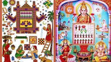 Ahoi Ashtami 2020 Date: कब है अहोई अष्टमी, जानें शुभ मुहूर्त, पूजा विधि और पौराणिक कथा
