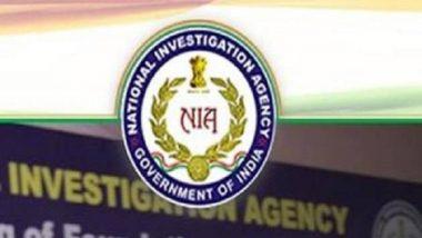 केरल में पकड़ा गया NIA का संदिग्ध, श्रीलंका जैसे आतंकी हमले की साजिश रच रहा था