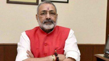 केंद्रीय मंत्री गिरिराज सिंह का विवादित बयान, कहा- मुसलमान राम के वंशज हैं, मुगलों के नहीं