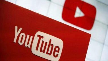 पूरी दुनियाभर में जब YouTube हुआ डाउन, यूजर्स हुए परेशान, बाद में फिर हुआ शुरू