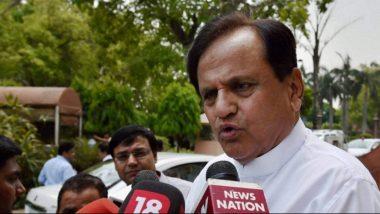 Ahmed Patel COVID-19 Positive: कांग्रेस नेता अहमद पटेल कोविड-19 से संक्रमित