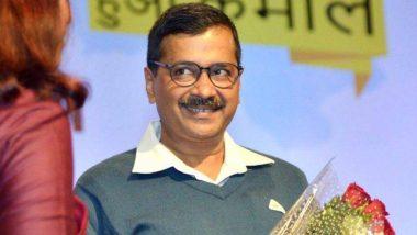 दिल्ली के मुख्यमंत्री अरविंद केजरीवाल ने मोबाइल मेडिकल सर्विस शुरू की
