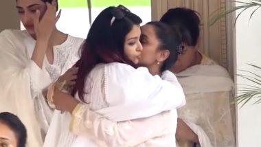 Video: कृष्णा राज कपूर के अंतिम दर्शन करने पहुंची ऐश्वर्या राय-रानी मुखर्जी ने बीती बातें भुलाकर एक दूसरे को लगाया गले