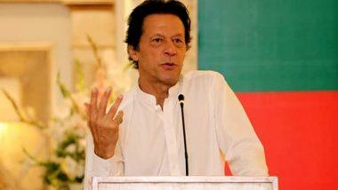 पाकिस्तान की आर्थिक बदहाली के लिए इमरान खान ने इन नेताओं को जिम्मेदार ठहराया