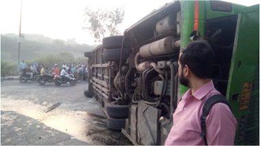 बिहार में दर्दनाक सड़क हादसा, यात्रियों से भरी बस पलटने से 5 की मौत, कई घायल