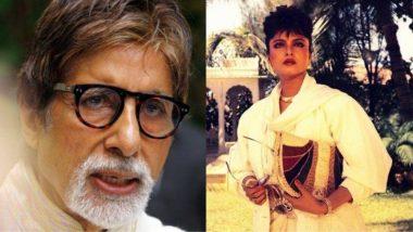 जन्मदिन विशेष: रेखा की फिल्म 'खून भरी मांग' का अमिताभ बच्चन के साथ है यह Special Connection, देखें Video