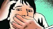 Odisha: नशेड़ी पिता ने नाबालिग बेटी का किया यौन उत्पीड़न, हुआ गिरफ्तार