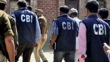 मुजफ्फरपुर शेल्टर होम केस: अदालत ने बिहार पुलिस को लगाई फटकार, कहा पूर्व मंत्री को क्यों नहीं किया गया गिरफ्तार
